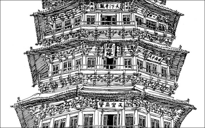 北京古建筑速写图片