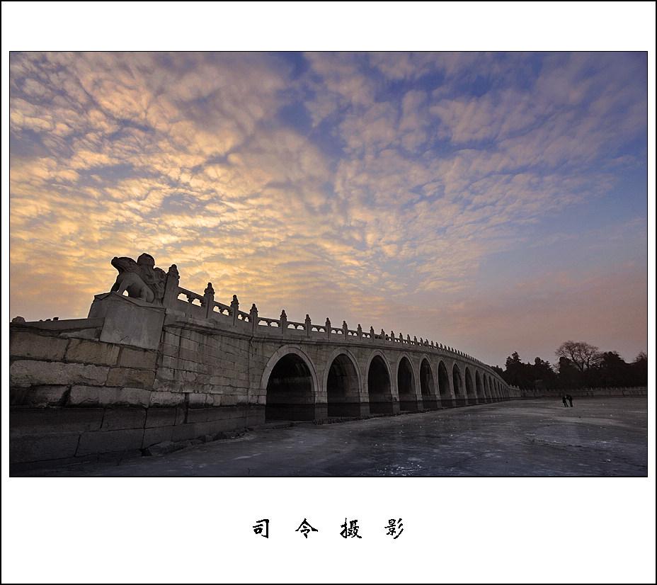 北京无名高地:它们沿途
